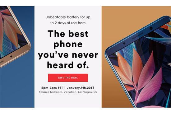 华为发布CES邀请函:你从未听说过的最好手机