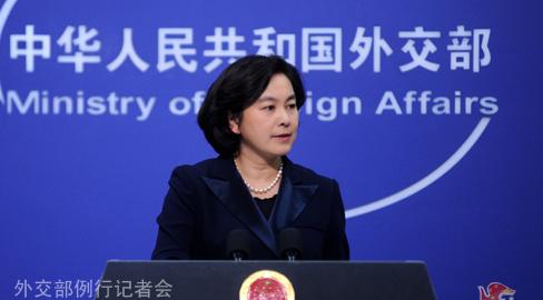 外交部谈伊核问题:不接受无国际法依据的单边制裁