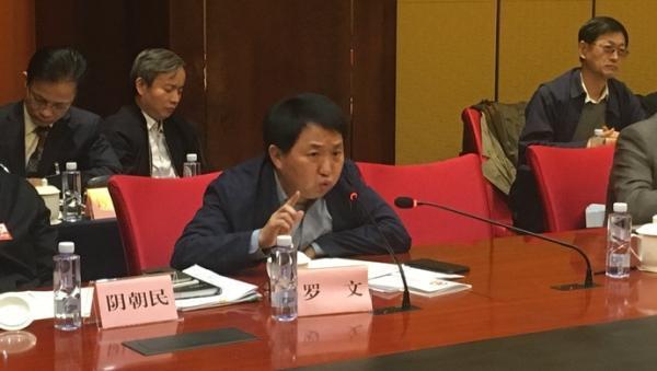 工信部副部长谈携号转网:全面实现要到2020年