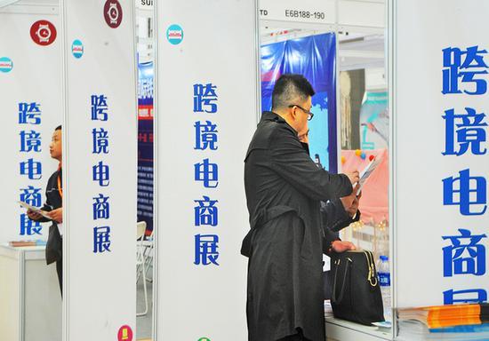 明年起跨境电商零售进口,继续按个人自用物品监管