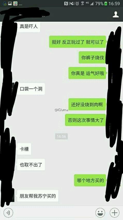 国行Galaxy Note 7第三炸 这次来自苏宁的照片 - 3