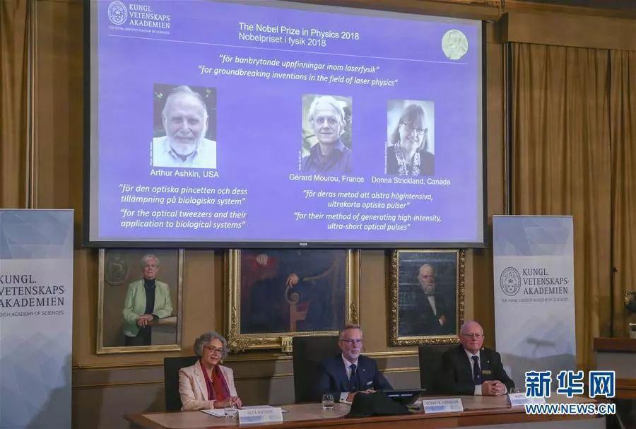 55年仅三位女性获诺贝尔物理奖 女性为何难获诺奖