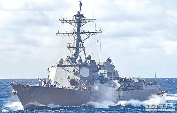 """台军称""""美军舰有权来台海"""" 台网友怒:死的是台湾人"""