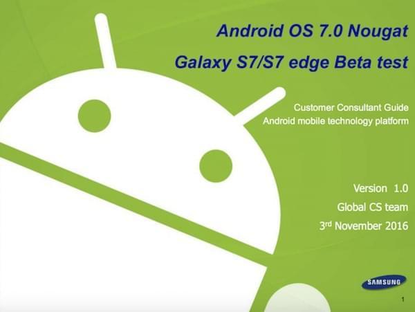 Galaxy S7/S7 edge升级Android Nougat指南下载的照片 - 1