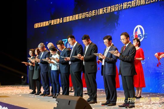国家新媒体基地宣布战略投资钛媒体集团,并建立全面合作