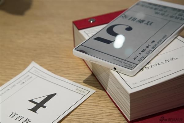 小米MIX白色版开箱图赏的照片 - 8