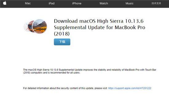 实测新补丁 新苹果MacBook Pro不再过热降频