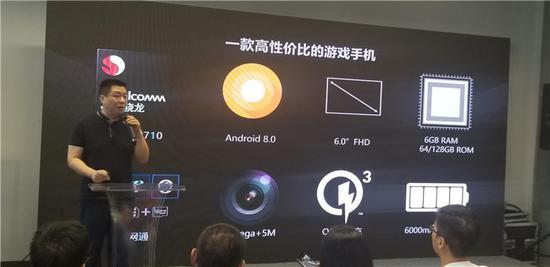 蜗牛数字发布摩奇i7s游戏手机:安卓系统游戏机
