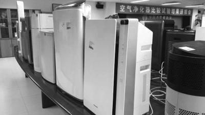 多款空气净化器虚标性能 效果相差悬殊