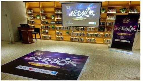 2017中国房产经纪人达人赛杭州三甲荣耀出炉