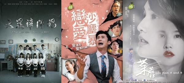 第52届金钟奖公布提名:蓝正龙杨丞琳等争视帝后