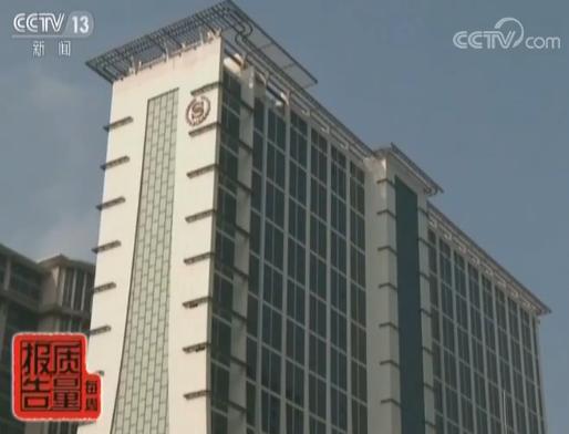 央视:在去哪儿网全款订房入住却一波三折