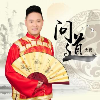 http://www.youxixj.com/redianxinwen/49766.html
