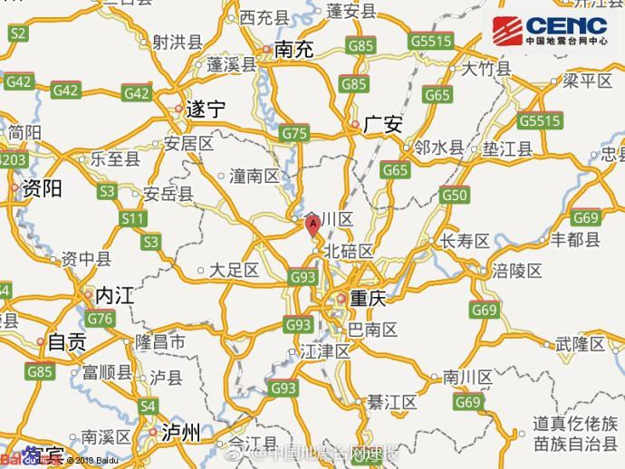 (原创)北碚地震 - tissot258 - tissot258的博客