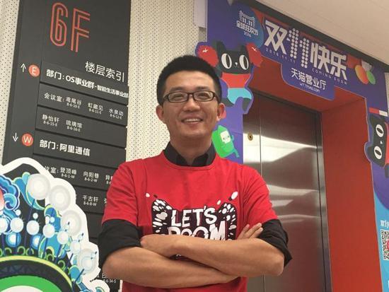 阿里通信高级产品专家吴杨凯