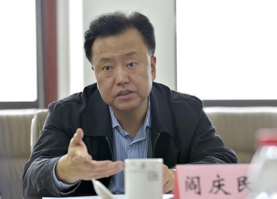 阎庆民任证监会副主席 位列第一副主席姜洋之后