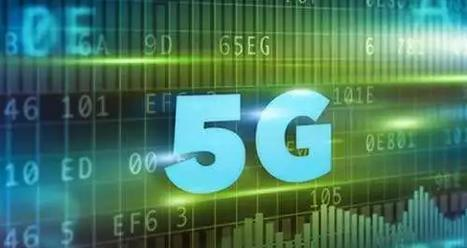 5G发展最大拦路虎:频谱有限