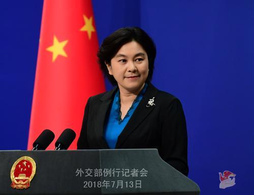 中方将延长美货物通关时间以反制美国?外交部回应