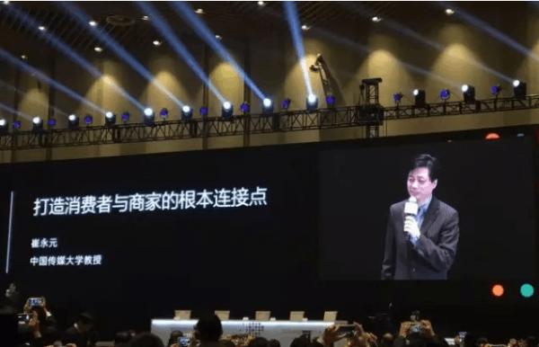崔永元进军零售市场,为3万会员提供非转基因商品的照片
