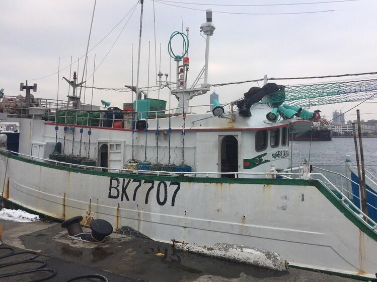 台湾船长走私近1.3吨毒品被判12年:市值预估达7亿