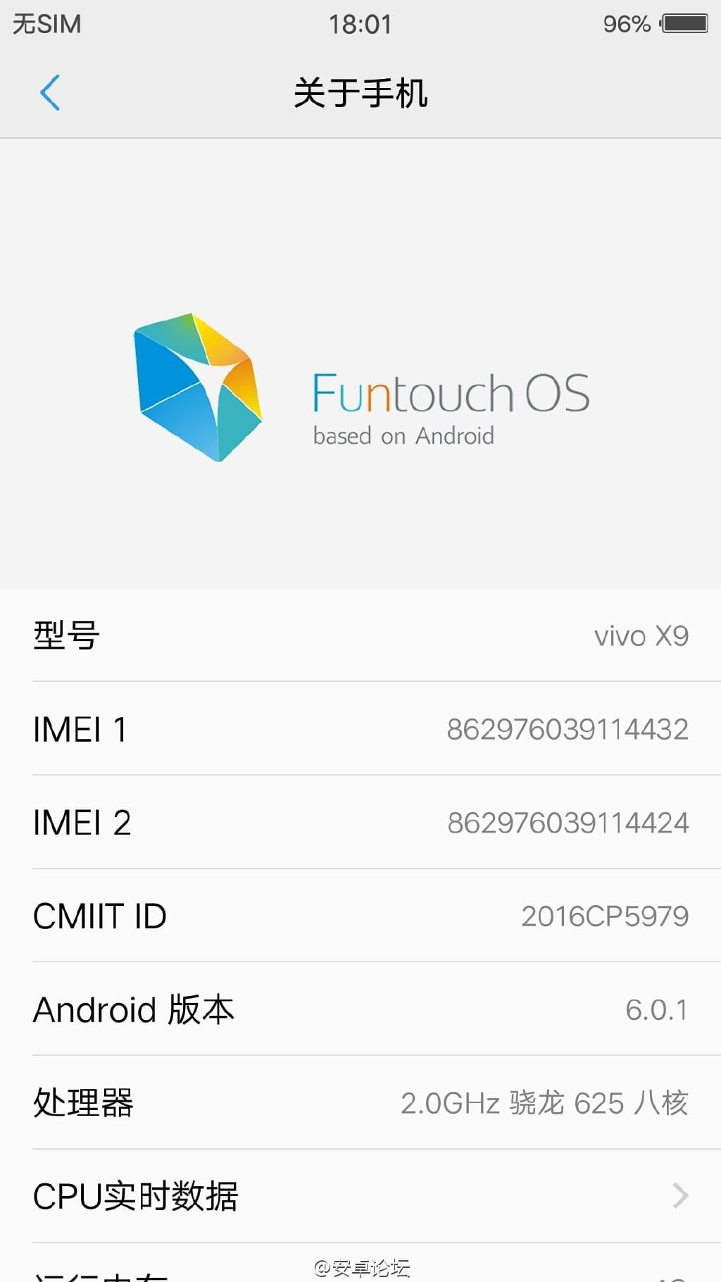 vivo X9首次内置Funtouch OS 3.0:各大功能详解的照片 - 15
