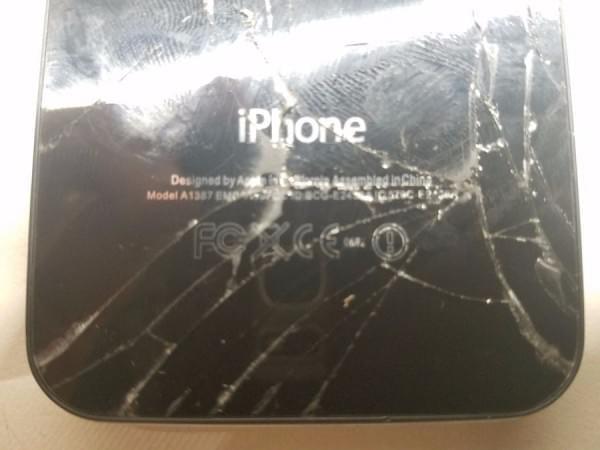 这台破损的iPhone 4s售价高达102.8万的照片 - 8