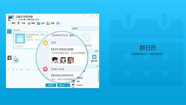 腾讯QQ8.7正式版第二维护版发布的照片 - 2
