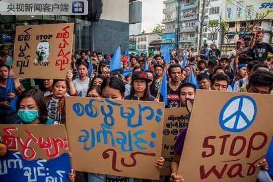 缅甸反战示威者与防暴警察发生冲突 至少九人被捕