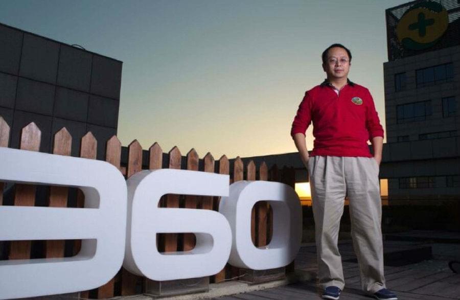 360借壳对象不是中葡股份 回A路存诸多考验