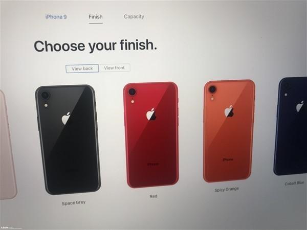 这就是iPhone 9?(图源见水印)