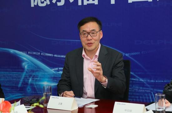 德尔福电子与安全事业部亚太区总裁王展