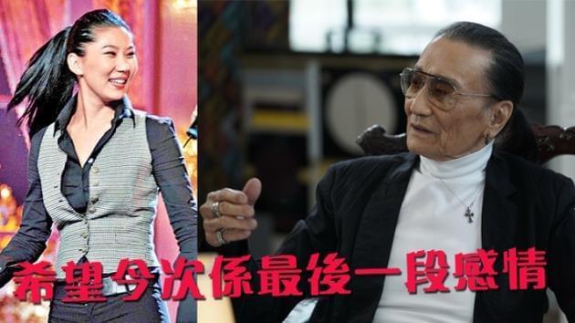 81岁谢贤与小49岁女友恋爱多年:希望是最后一段情