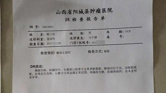 北京一高对于银行的综合贡献度比