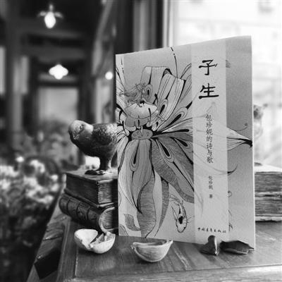 感动!温州仅一根手指能动的肌萎缩症女孩出诗集