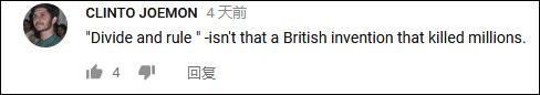 英媒称中国企图分而治之欧洲 结果评论区翻车