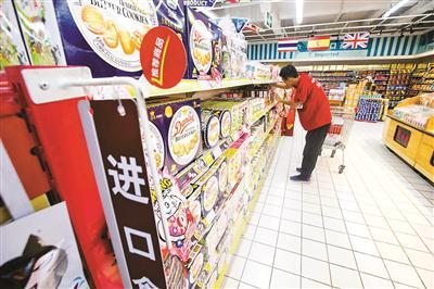 中国前三季度进口牛肉增46% 原油等进口量价齐升