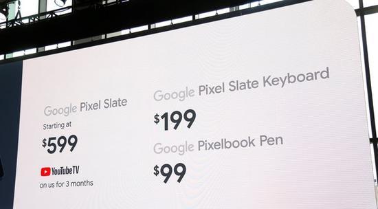 Pixel Slate售价