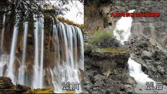 九寨沟地震后 这些景点永存我们的镜头中