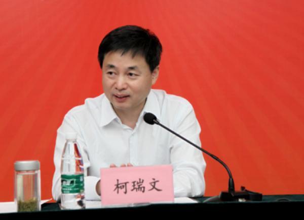 柯瑞文任中国电信集团有限公司总经理