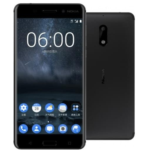 Nokia 6 跑分曝光:骁龙 430 也就出个 44517的照片 - 1