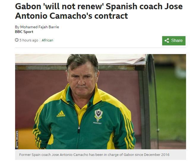 官方:卡马乔将不再担任加蓬主帅