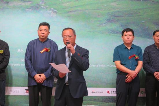 蔚县县委书记刘书锋发言