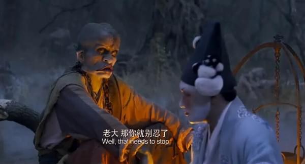 《西游伏妖篇》公布打斗预告片:孙悟空首现原形的照片 - 2