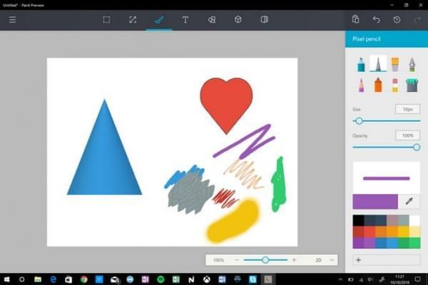 微软发布会前瞻:除了Surface一体机,3D也是重头戏的照片 - 2