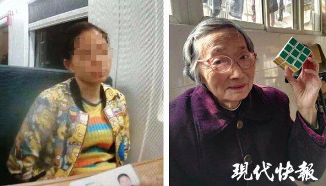 保姆殺害92歲老太:系老人侄孫女 主動上門說要盡孝