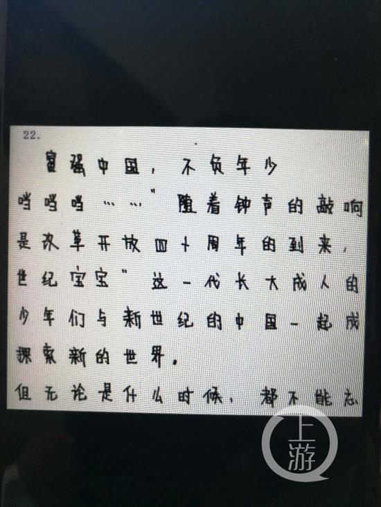 苏小妹名下的作文片段,她否认系自己所写苏小妹名下的作文片段,她否认系自己所写