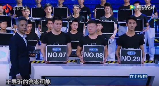"""小度战胜""""水哥""""王昱珩 到底有没有黑幕?的照片 - 5"""