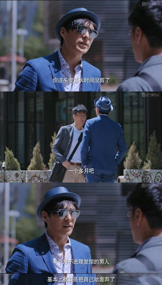 《恋爱先生》靳东撩妹2.jpg