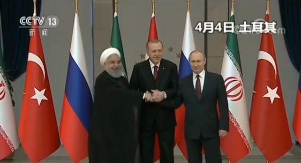 土耳其与俄关系密切 却支持三国打击叙利