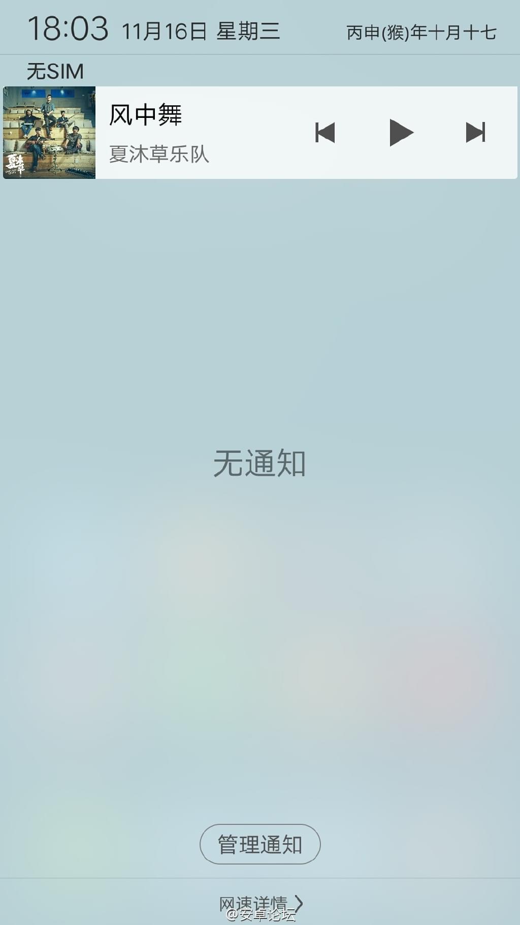vivo X9首次内置Funtouch OS 3.0:各大功能详解的照片 - 12